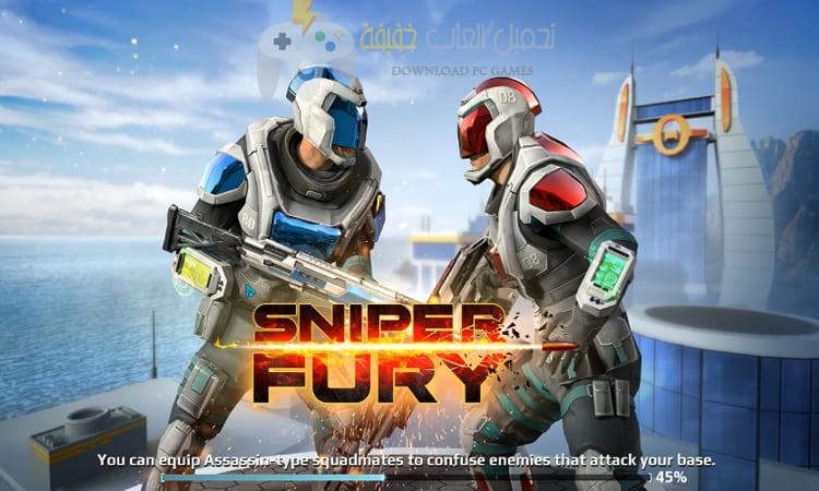 تحميل لعبة القناص Sniper Fury للكمبيوتر