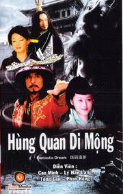 Xem Phim Hùng Quang Dị Mộng 2006