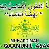 MUKADDIMAH AL-QAANUNIL ASAASY (Lengkap Arab dan Latin)