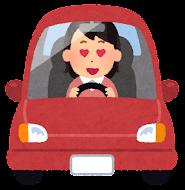 運転している女性のイラスト(ハート)