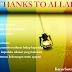 Puisi agama cinta allah (Thanks to Allah) | 34 Sastra Indoneisa