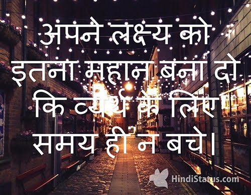 Goal - HindiStatus
