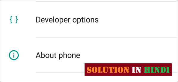 screenshot of enable developer option - www.solutioninhindi.com