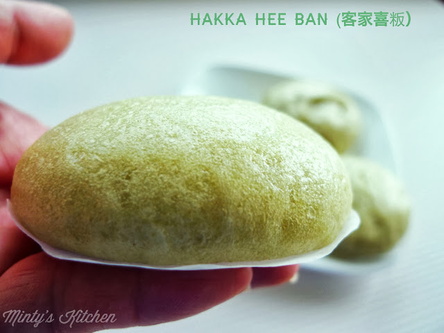 Pandan Hee Ban