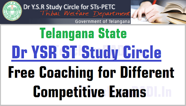 Dr YSR TS-ST Study Circles,Free Coaching,competitive exams