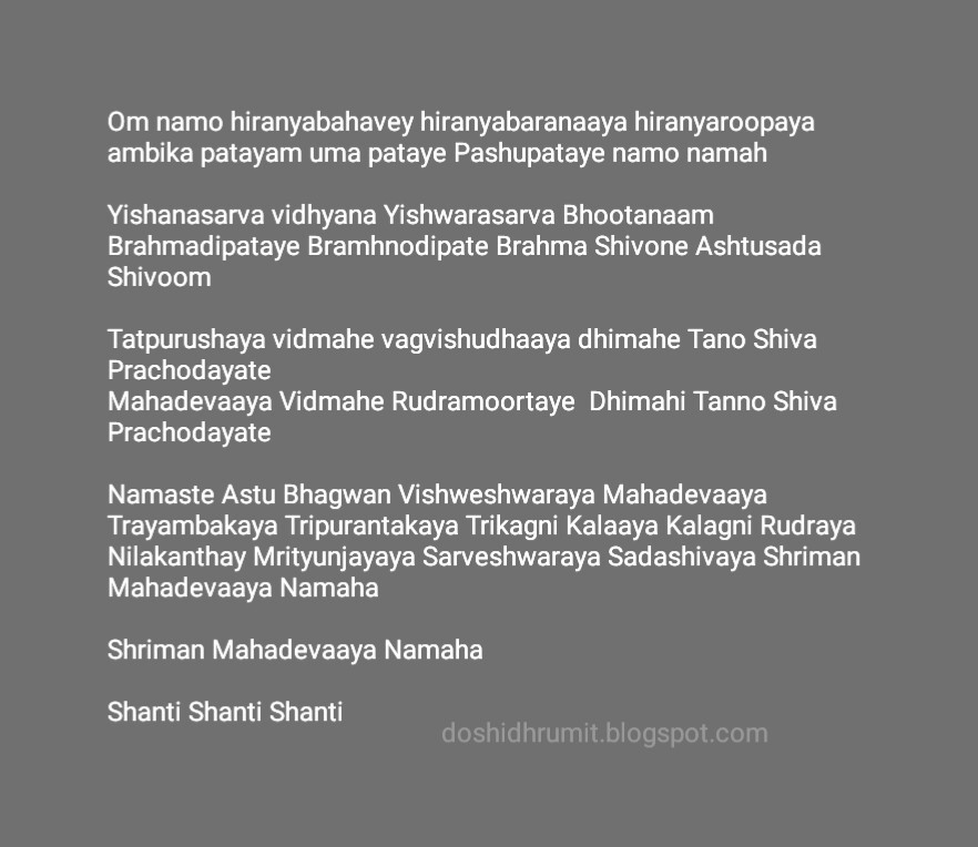 Shiva Namaskaratha Mantra - Lyrics, Benefits, PDF - Doshi