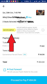 Paytm - 100% Cashback upto Rs.300 [All User]