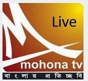 Mohona tv live, Mohona Live bd, Live tv, Mohona Sorasori prochar.