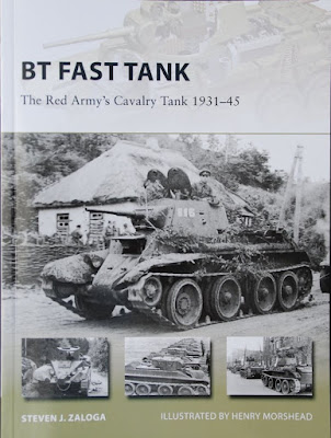 BT Fast Tank