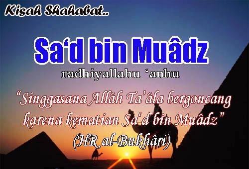 http://2.bp.blogspot.com/-tqCrOrAFLmE/U6FuF9nqy-I/AAAAAAAAAH4/MliHtIWeAV8/s1600/Saad-bin-Muadz.jpg