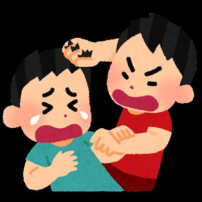 喧嘩で髪をひっぱる男の子のイラスト(対男の子)