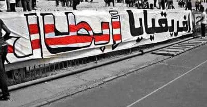 افريقيا يا زمالك شعار المصريين والعرب لتشجيع المارد الابيض امام صن دوانز
