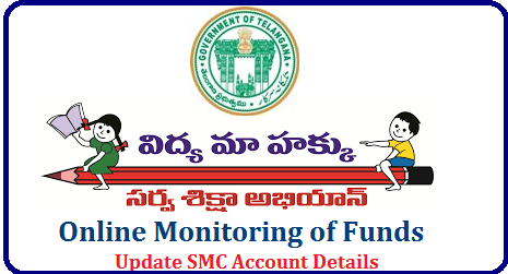 SMC SSA Funds Online Monitoring Update Account Details @183.82.97.97:8080/tssa/finance/ SMC SSA Funds Online Monitoring Receipts Expenditures UCs Upload Process Online Monitoring of Samagra Shiksha Abhiyan Funds to SMCs School Management Committee | How to Login and Update SMC Account details in SSA Website instructions were issued to all School Headmasters in the State | Download User Mannual to update SMC Funds Details in SSA Website Online Monitoring of Funds smc-ssa-rmsa-funds-online-monitoring-update-details-tssa-finance/2018/07/smc-ssa-rmsa-funds-online-monitoring-update-details-tssa-finance.html