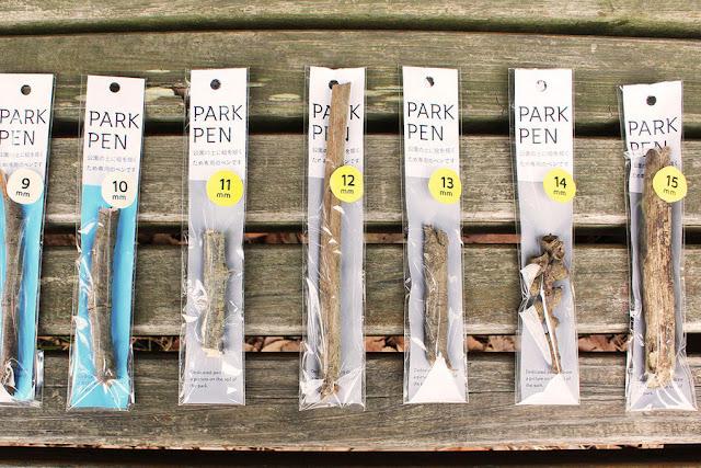 子供の想像力がつまった木の枝「Park Pen」