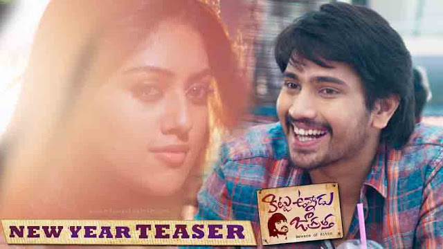 Kittu Unnadu Jagratha Special Teaser Out