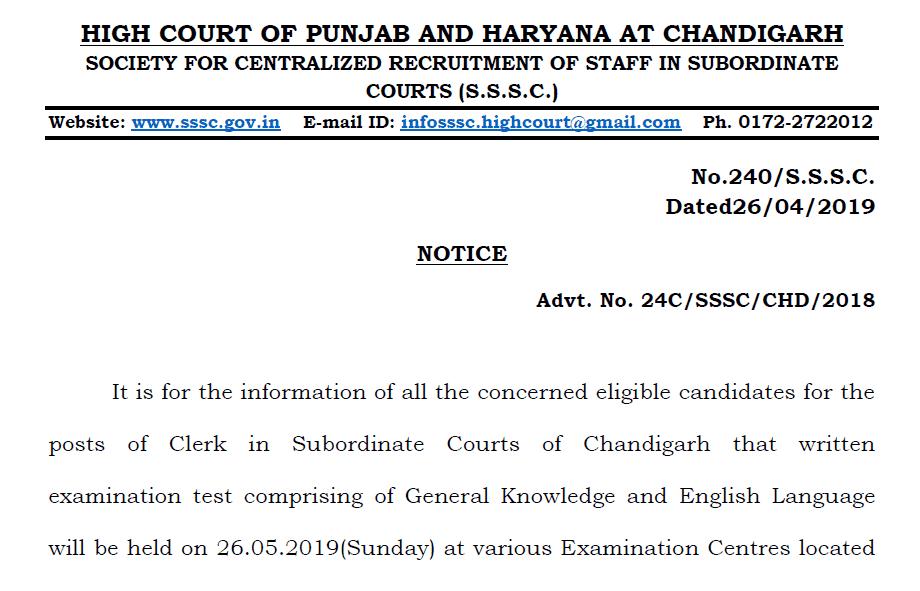 Punjab and Haryana High Court Clerk Exam Date