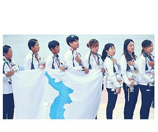 Corée unifiée s'empare