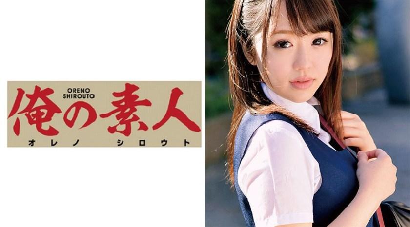 CENSORED ORETD-146 Haruna-chan, AV Censored