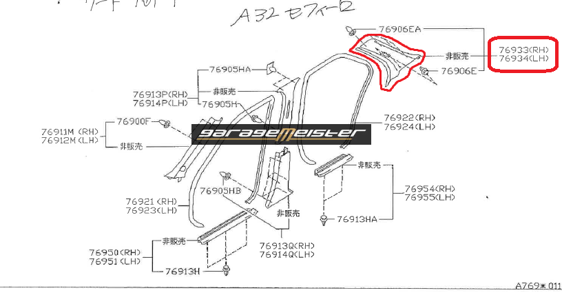 TWY TRADING: Nissan Cefiro A32 OEM Genuine Parts Diagrams