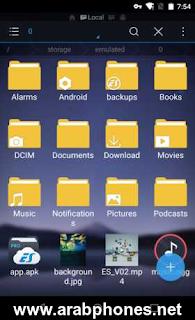 تحميل النسخة المدفوعة الاخيرة من ES File Explorer Pro مجانا للاندرويد