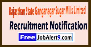 RSGSM  Rajasthan State Ganganagar Sugar Mills Limited Recruitment Notification 2017 Last Date 31-07-2017
