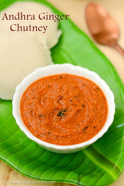 Andhra Kara Chutney Recipe