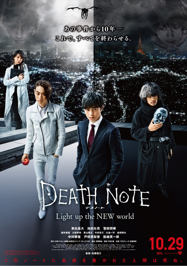 Death Note: Light Up the New World (2016) Subtitle Indonesia – HD-HDRip 720p