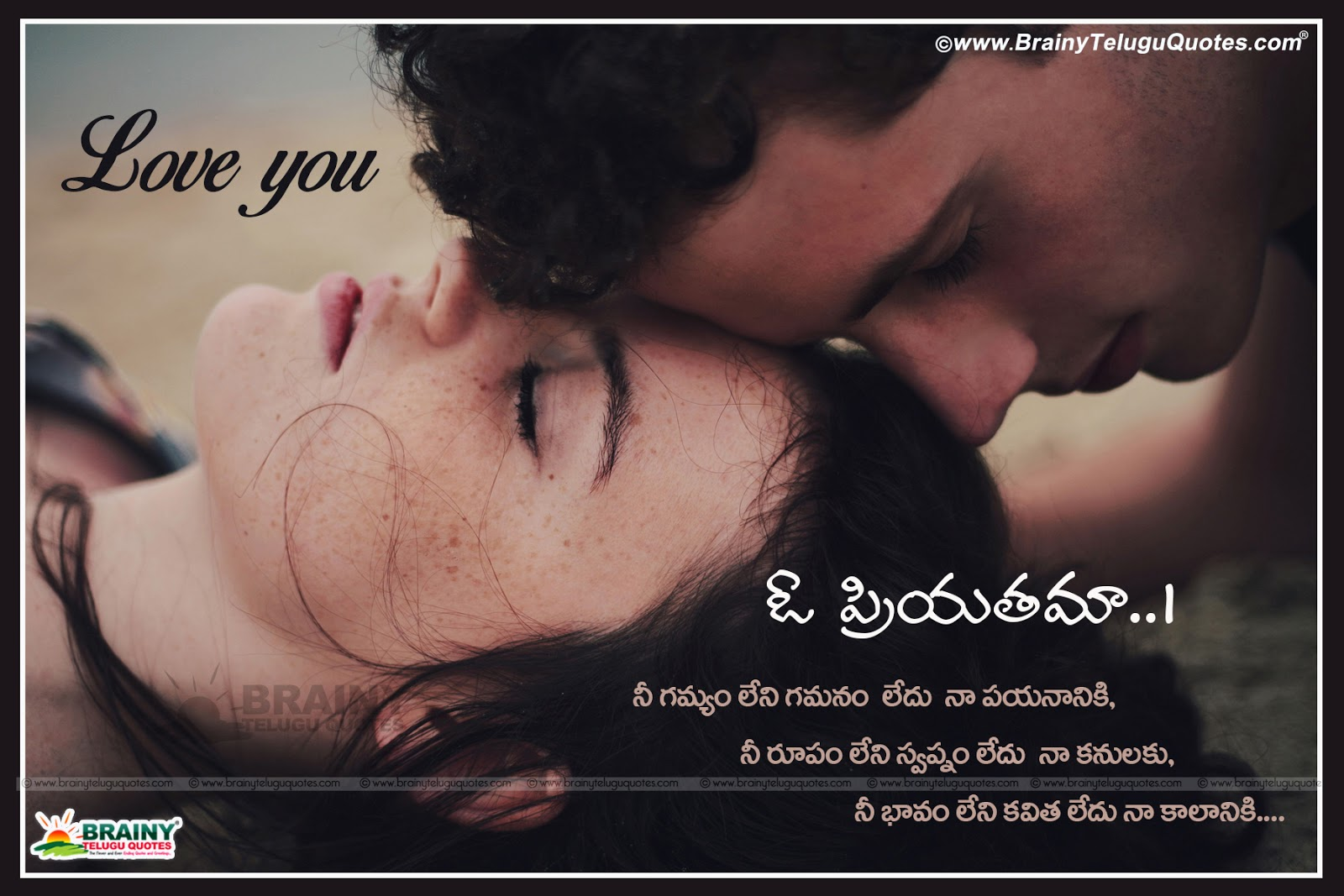 Here Is A Love Quotes For Her In Love Quotes In With English