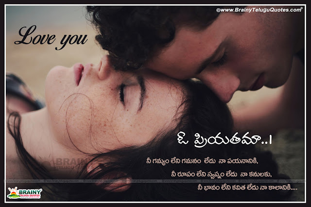 deep touching love quotes
