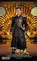เว่ยชิง (Wei Qing) @ จอมนางบัลลังก์ฮั่น (The Virtuous Queen of Han)
