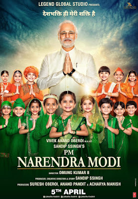New Release Date of PM Narendra Modi is 5th April 2019
