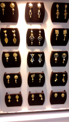 18Ct Gold Jewellery