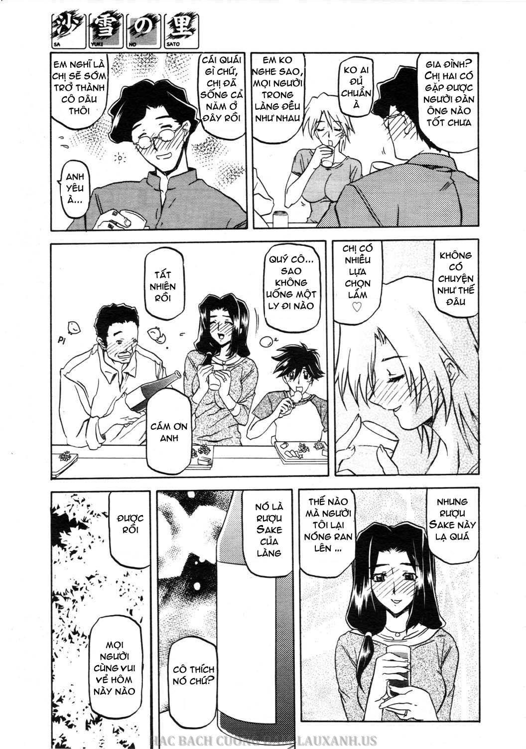 Hình ảnh hentailxers.blogspot.com0010 trong bài viết Manga H Sayuki no Sato