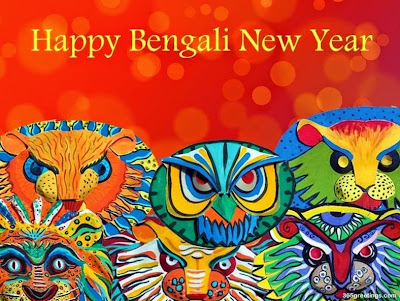 bengali new year images for whatsapp