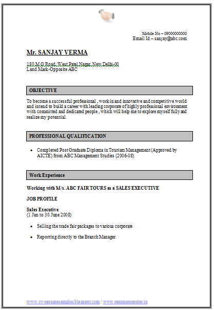 over 10000 cv and resume samples with free download  cv format for sales and marketing
