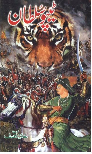Tipu Sultan Urdu Pdf Book By Khan Asif