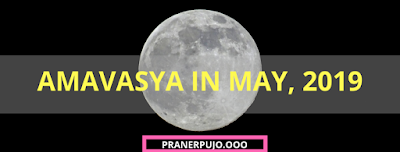 Amavasya in May | 04 May, Amavasya Dates, Time in May 2019, when is Amavasya in May?