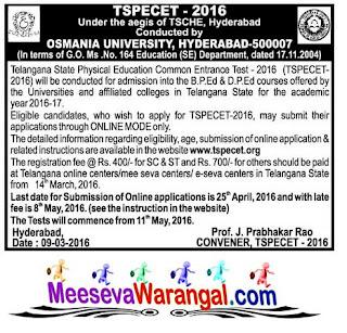 AP Pecet 2016 Exam Hall tickets Download