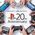 10 coisas inesquecíveis sobre o Playstation 1