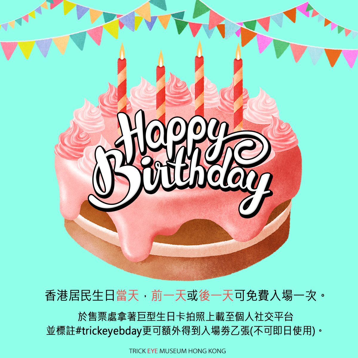 https://2.bp.blogspot.com/-trLOphy41iU/WGgwtA9WWlI/AAAAAAAJi9w/6fPShPFTBYEwucIHv-F4gi0ZbliWtnopACLcB/s1600/New-Birthday-Event-Visual_20161024.jpg