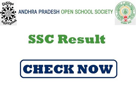 APOSS AP Open SSC / 10th Class Results