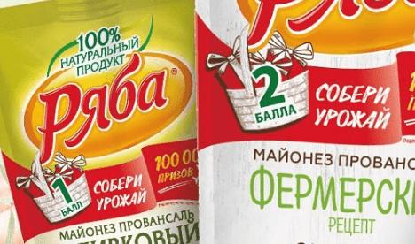 Акция Собери урожай 100 000 призов от Рябы