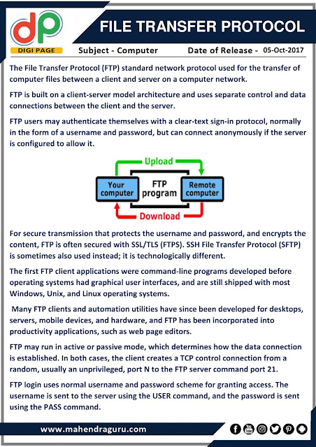 DP | File Transfer Protocol | 05 - 10 - 17
