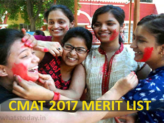 CMAT Result 2017, CMAT 2017 Merit List, CMAT Rank Card 2017