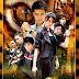 ป่านางเสือ (2554)