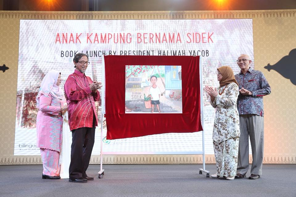 These memories have been recounted in his new illustrated bilingual children's book, Anak Kampung Bernama Sidek (A Kampung Boy Named Sidek).