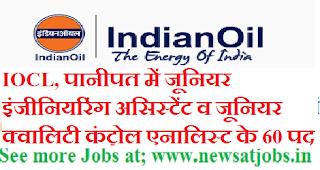 iocl-jobs