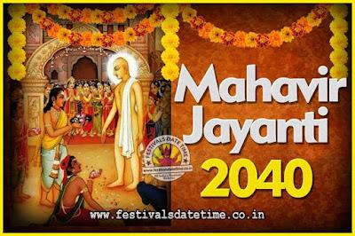 2040 Mahavir Jayanti Date and Time, 2040 Mahavir Jayanti Calendar