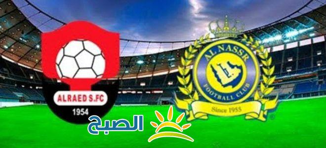 نتيجة مباراة النصر والرائد 1-0 اليوم الثلاثاء 14/3/2017