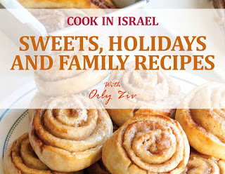https://www.amazon.com/Sweets-Holidays-Family-Recipes-Israeli-Mediterranean-ebook/dp/B00HIURFWQ?ie=UTF8&*Version*=1&*entries*=0